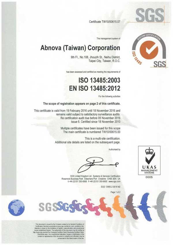 iso 13485 certification scope
